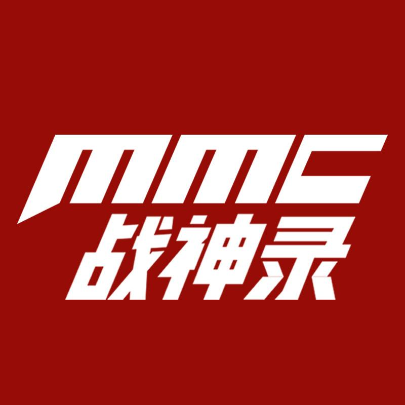 MMC战神录格斗冠军赛